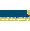 Tetarto Press